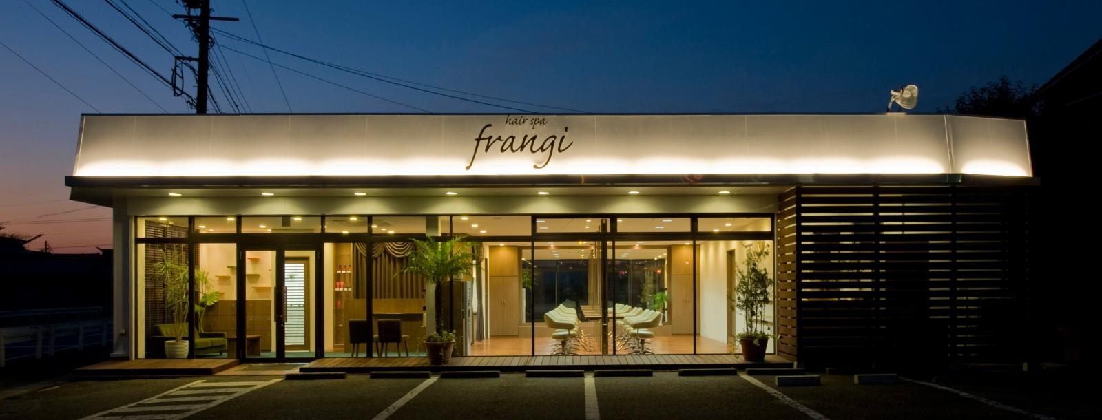美容院フランジ