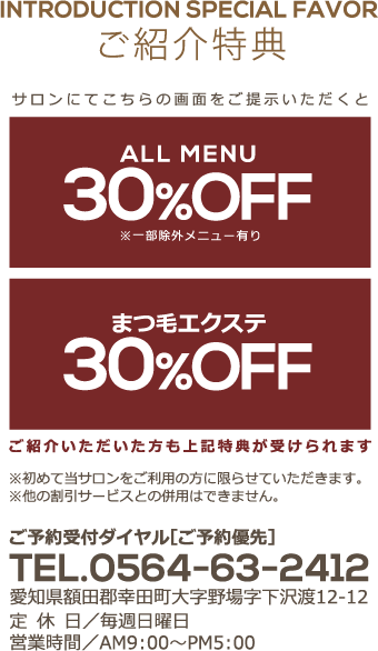 oluolu-coupon